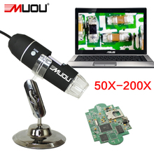 On sale MUOU microscope 200X magnification Electronic magnifier handheld digital microscope USB microscope + measurement
