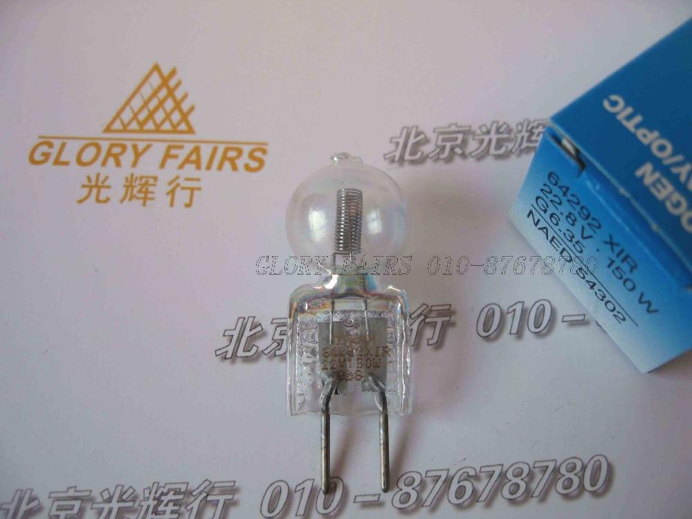 2pcs OSRAM 64292XIR 22V 22 8V 150W bulb Martin Mediland Medilux 600 64292 XIR 22V150W 22