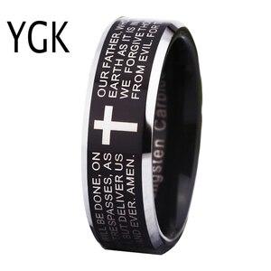 Вольфрамовое кольцо для мужчин, 8 мм, бесплатная доставка