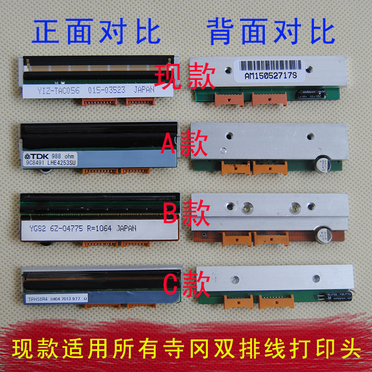 DIG I 80LP/SM90/SM100 Thermal Print Head  Thermal PrintHead new original sm g361hhadser