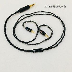 Image 4 - Cable OFC para auriculares, cable corto de 45cm para clavija se535, mmcx, ue900, se215, IM50, IM70, IE80, 0,75 MM, 0,78 MM