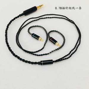 Image 4 - Tự làm tai nghe cáp cáp OFC cho SE535 MMCX Pin UE900 SE215 IM50 IM70 IE80 0.75MM 0.78MM pin ngắn cáp 45cm