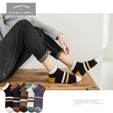 KingDeng No Show Socks Harajuku New Men Breathable Cool stripe Sock Summer Splice Ankle Non-Slip Thin Section Fashion Simple