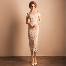 Ankle-length Split tip Back Gown 2017 Elegant Lace  Short Sleeve Strapless Sheath Bridesmaid Dresses 1600