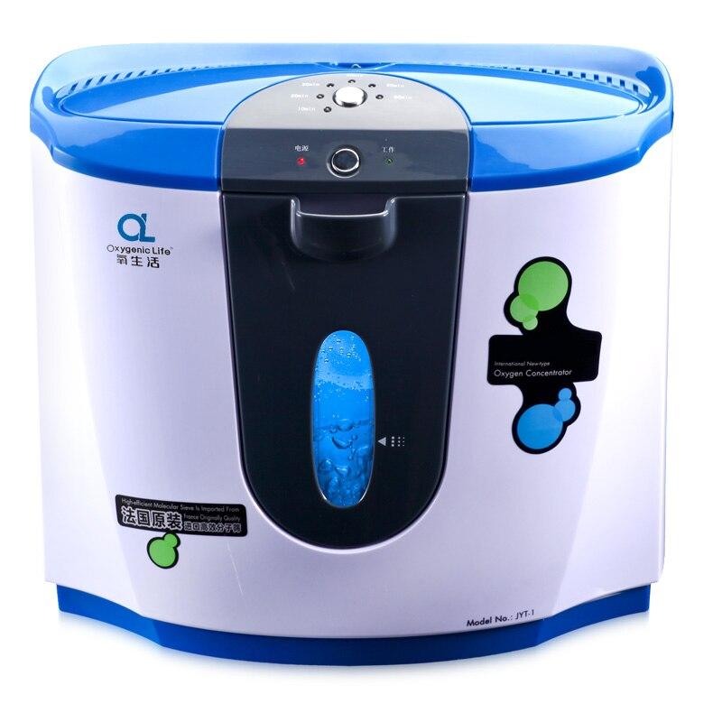 oxygen home machine