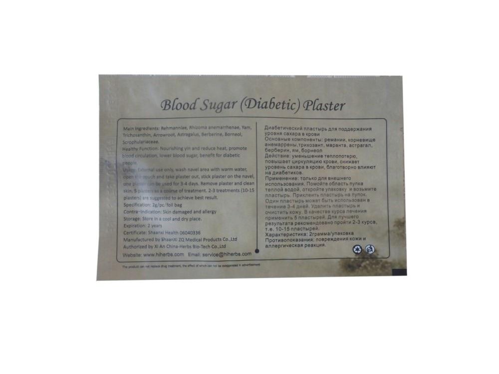 20pcs Diabetic patch control blood sugar plaster cure diabetic powerful treatment diabetes care herbal products