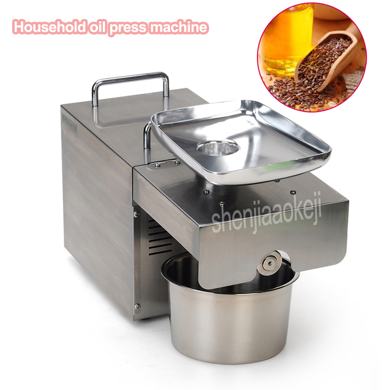 Image 2 - 220v/110v Home Use Oil Press Machine Stainless Steel Flaxseed oil extractor peanut oil Pressing Machine cold press oil machine-in Oil Pressers from Home Appliances
