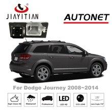 JiaYiTIan câmera traseira para Dodge Journey 2008 ~ 2014 4 LEDS CCD HD/Visão Noturna/Câmera Reversa/Câmera de segurança/câmera placa de licença