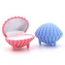 Pink Blue Earrings Holder Shell Velvet Wedding Ring Box For Jewelry Present Packaging Storage Engagement Display Holder цена и фото
