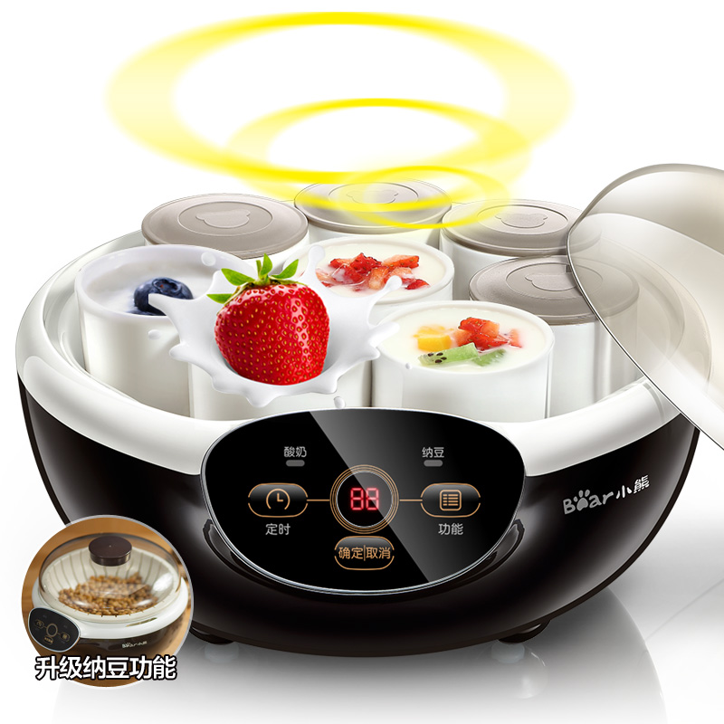 Bear Full-automatic Yogurt Makers Household Timing Ceramics Sub-cup Liner Natto Rice Wine Yogurt Machine DIY Tools 220AC.Voltage natto yogurt makers household fully automatic yogurt machine with glass liner timing rice wine machine 4 sub cup green
