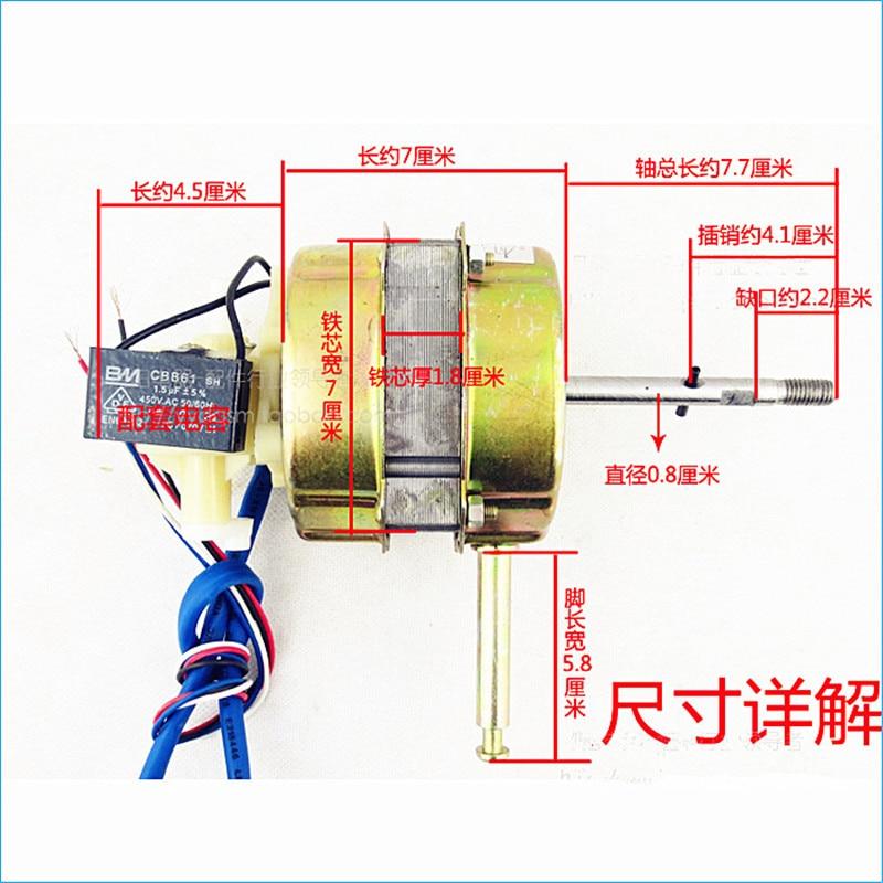 Ac Electric Fan Wiring Diagram