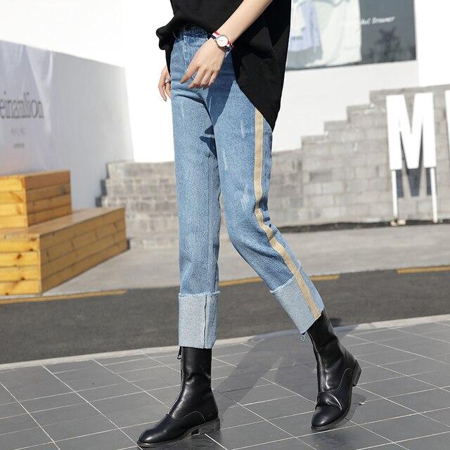 77e46139899 High Waisted Side Striped Cuffs Denim Jean Women Straight Blue Jeans  Streetwear Pants trousers femme 2018