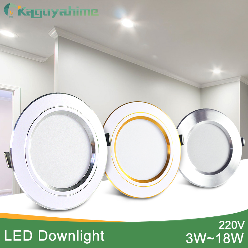 Kaguyahime LED Downlight Gold/Silver/White Ultra Thin Aluminum 3W 5W 9W 12W 15W 18W Down Light 220V Round Recessed Spot Lighting
