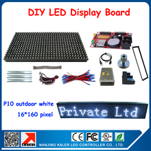 Free shipping 5pcs p10 white led module sign panels diy led display board wholesale price moving text screen 24*168cm