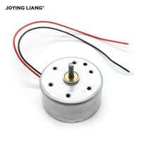 Solar Power Motor RF-300C DC Motor Low Voltage Start Laser Printed Parts Toy Motors DIY Model Accessories