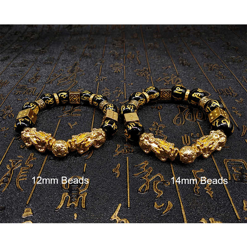 6884e2427a3 ... BOEYCJR Gold Color Pixiu Brave Troops Stone Beads Bangles & Bracelets  Fashion Jewelry Lucky Energy Bracelet ...