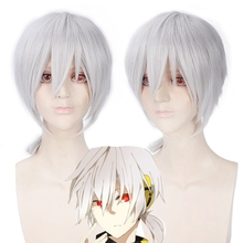 цена на MekakuCity Actors Konoha haruka 35cm Short Straight Cosplay Wigs for Man Boys Japanese Anime Wig High Quality White