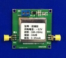 Módulo amplificador de banda ancha de bajo ruido, 0,01 mhz a 2000MHz, 2Ghz, LNA, RF, 32dB, HF, VHF, UHF