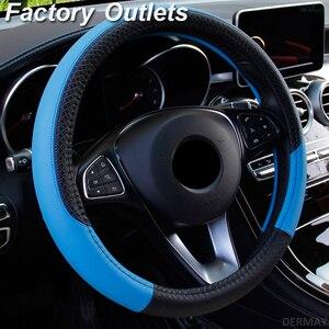 Car Steering Wheel Covers 37-3