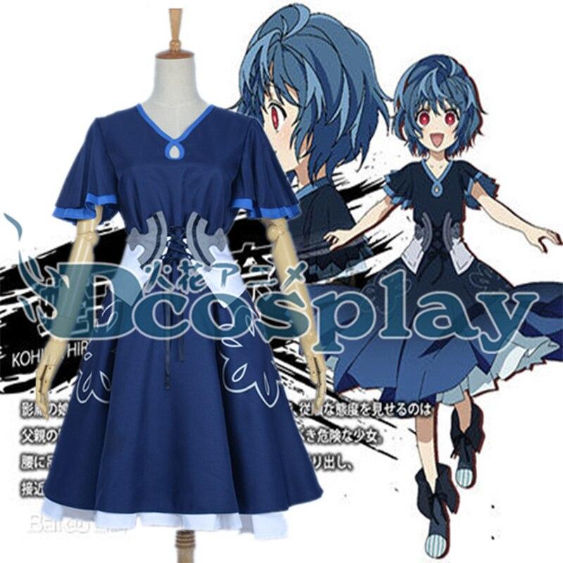 Free Shipping Anime Black Bullet Burakku Buretto Kohina Hiruko Cosplay Costume Dress+Belt+Shoe Covers