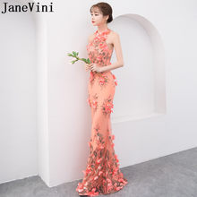 87d0e6739f Wedding Dress Halter Lace Promotion-Shop for Promotional Wedding ...