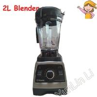Household Blender Soybean Juicer Cut Vegetable Baby Food Processor Machine 24000r/min High Speed Stirring Manual Food Cooker 750
