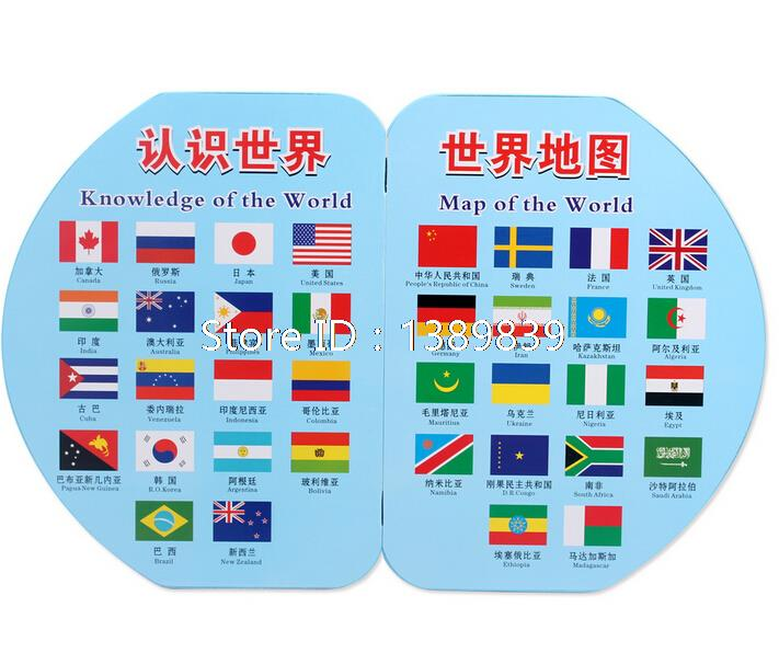 Flags of the world map puzzle star wars puzzle us flag crossword free shipping children educational toys world map flag clical on star wars puzzle gumiabroncs Choice Image