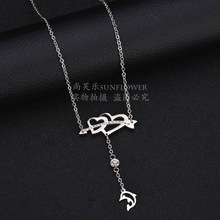 Eleple Fashion Stainless Steel Double Heart Zircon Necklaces for Women Cute Hollow Dolphin Pendant Simple Necklace Jewelry S-N13