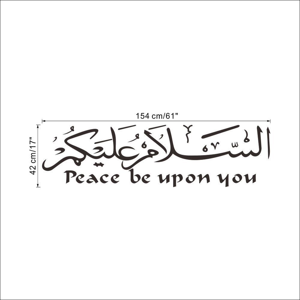 US $9 99 |peace be upon you arabic islamic muslim wall art stickers  calligraphy ramadan decorations arab decals vinyl home decor arabe 515-in  Wall