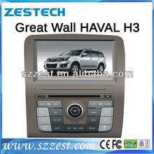 ZESTECH 2 din car DVD player for Great Wall Hover H3 Car radio gps navigation