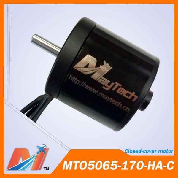 Maytech dual brushless motor longboard 5065 170KV e bike motor