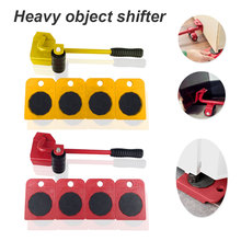 5pcs set Furniture Moving Transport Set 4 Mover Roller+1 Wheel Bar Furniture Transport Lifter Household Hand Tool Set cheap Furnishard Other Square GJ01642-01 red yellow