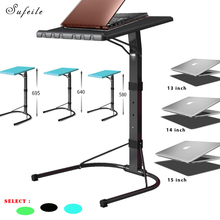 SUFEILE Portable Folding Laptop Desk Multifunctional Outdoor Table Can Adjust Computer Desk Metal office Laptop Desk SE27