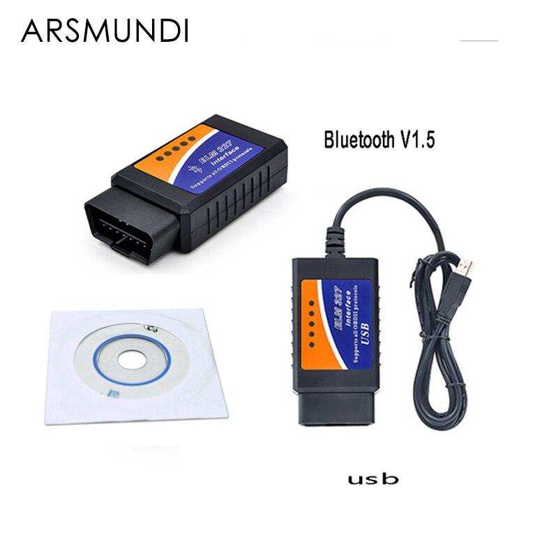Prix pour Nouveau ELM327 V1.5 USB/Bluetooth OBD2 ELM 327 V 1.5 OBDII Lecteur de Code Outil De Diagnostic Mini Scanner OBD 2 voiture De Diagnostic-Outil