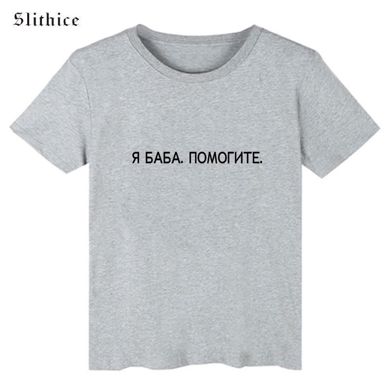3c411b73255 VISADA JAUNA 2018 nueva moda de los hombres de algodón camisa de manga  larga de Color