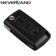 New Arrival Auto Car 3 Button Flip Key Shell Case Fob for PEUGEOT with Uncut Blade Groove Battery Holder Free Shipping