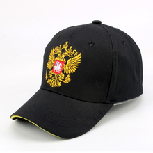 Nuevos hombres y mujeres debe ser gorra de béisbol al aire libre ruso  Bandera Nacional bordado SnapBack Deportes de la moda del . 9e9c95a4005