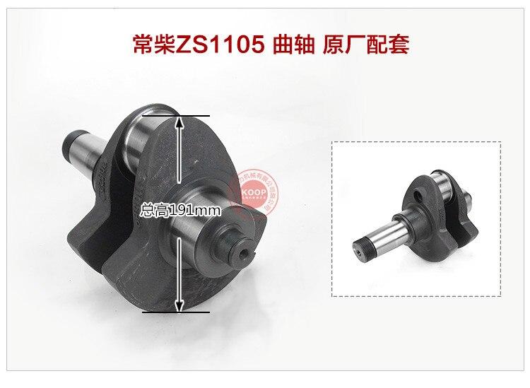 Utilisation rapide de vilebrequin du moteur diesel ZS1105 de bateau sur le costume pour Changchai Wanli et toute la marque chinoise