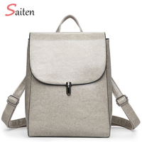 Fashion Woman Backpack 2017 Leather Woman Back Pack Brands Female Backpacks High Quality Schoolbag Elegant Mochila