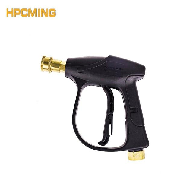 1 Pcs 200bar/3000psi Pressure Washer/car Wash Maintenance & Care Water Gun M14*1.5 Screw Thread 280 Flat Connector (cw026)