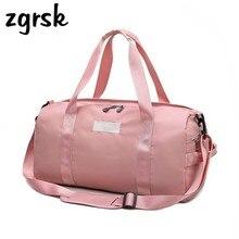 Nylon Duffel Bag Large Capacity Men Hand Luggage Weekend Bags Women Multifunctional Men And Women Fashion Duffle Bag Travel