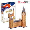 CubicFun 3D puzzle MC087H paper model Children gift DIY toy Big Ben hardcover edition world's great architecture with LED L501H
