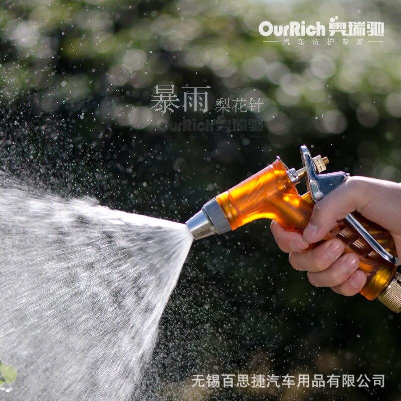 Pistola de agua para jardín Spray Pistola de agua de alta presión - Productos de jardín