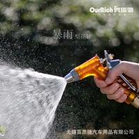 Garden Water Gun Spray High Pressure Water Gun Washing Garden Watering The Flowers Containing Five Pieces Of Copper Joints