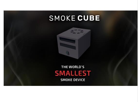 Smoke Cube By Joao Miranda,Magic Tricks