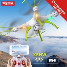 Professional Syma X5HW Aerial Drone with 2MP Camera 2 4G Remote Controll Quadcopter Wifi FPV Transmission