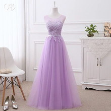 Wine Red Grey Pink A-line Floor Length Tulle Lace Bridesmaid Dresses