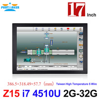 Partaker Elite Z15 Industrial Touch Panel PC With 17 Inch Made In China 5 Wire Resistive