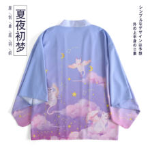 Japanese loose bathrobe Summer night dreaming cat haori summer Sunscreen kimono women cute