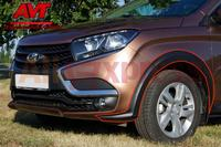 Колеса арки расширения и порог чехлы для Лада X Ray 2015 1s \ 10 P пластик ABS Тюнинг автомобилей настройка аксессуары литье